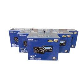 ABEE V72G【附32G】SONY星光級/ GPS測速/ 行車記錄器/ F1.8/ 155度/ 停車監控/ 支援H100後鏡頭