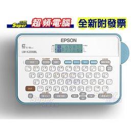 【全新含稅】EPSON LW-K200BL 輕巧經典款標籤機