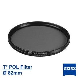 蔡司 Zeiss T* POL Filter (circular) 82mm 多層鍍膜 CPL 環形偏光鏡 正成公司貨