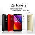 ASUS ZenFone 2 手機 4G LTE 5.5吋(ZE551ML 2G/32G) F2.0光圈 ┬┐429