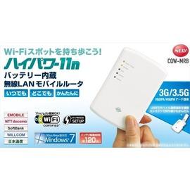 出清 PCI 久森 CQW-MRB 3.5G 無線攜帶式 3G/ 3.5G 11n高速無線寬頻分享器  ~└┬┐429號