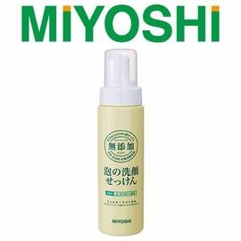 日本製 MIYOSHI 無添加 泡沫洗面乳 200ML 無添加洗面乳 MIYOSHI洗面乳 洗面乳 120019(145元)