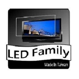 【UV-400抗藍光護目鏡]台灣製 FOR 飛利浦 273V7QDAB    抗藍光/ 紫外線27吋液晶螢幕護目鏡(鏡面合身款)