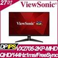【hd數位3c】ViewSonic VX2705-2KP-MHD(2H1P/1ms/IPS/144Hz/含喇叭/Adaptive Sync)保無亮點(下標前請先詢問有無庫存)