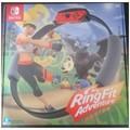 任天堂 Switch 健身環大冒險 RingFit Adventure 台中遊戲店 任天堂NS主機最便宜(1250元)