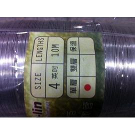 4吋 X10米 鋁箔管 鋁風管 伸縮管 風管 排風管 排煙管 油煙管 通風管 透氣管