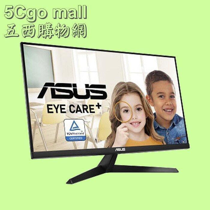 5Cgo【現貨】ASUS華碩VY279HE IPS 27吋FHD護眼抗菌顯示器低藍光不閃屏HDMI+VGA 75Hz含稅